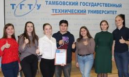 «Ростелеком» поддержал «Школу маркетинга» в Тамбове