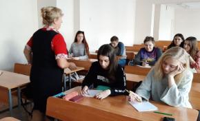 Бесплатные курсы по подготовке к ВНО и английского - для детей металлургов