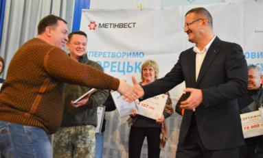 Метинвест направит на улучшение жизни громад Авдеевки, Новгородского и Торецка 5 млн грн
