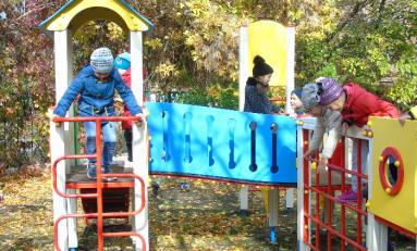 В детском саду установили игровую площадку от Группы Метинвест