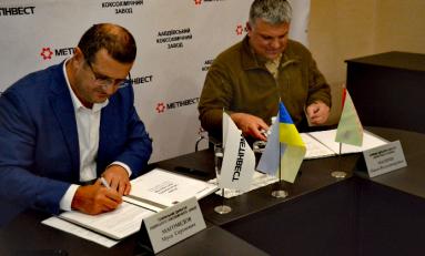 Метинвест направит более 18 млн грн на поддержку Авдеевки