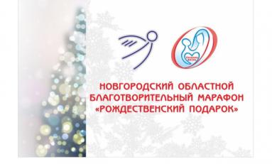 «Тепло сердец – во благо ветеранов»: «Ростелеком» открыл многоканальные телефоны для благотворительного марафона в Новгородской области