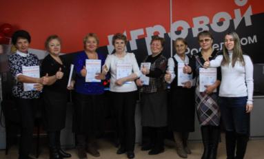 Волонтеры киберклуба познакомили пенсионеров Горно-Алтайска с «Азбукой интернета»