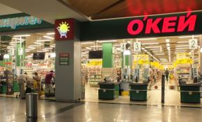 Сеть гипермаркетов О'КЕЙ отказывается от полиэтиленовых пакетов из первичной нефти