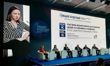В России создана Коалиция за устойчивое развитие страны
