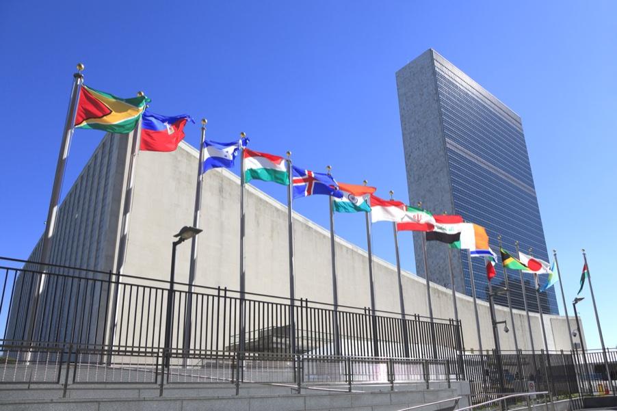 Семь самых труднодостижимых целей устойчивого развития