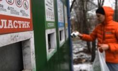 Раздельный сбор мусора в России может быть запущен уже в 2020 году