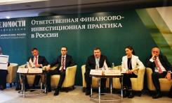 В отеле «Марриотт Новый Арбат» состоялась II ежегодная конференция «Ответственная финансово-инвестиционная практика в России» газеты «Ведомости».
