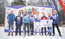 Команда «Бегу и помогаю» приняла участие в лыжной гонке Grom Ski