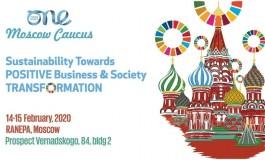В Москве прошел форум One Young World «Устойчивость бизнеса и позитивная трансформации общества»