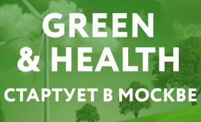 Экологическая акция зеленых и здоровых офисов GREEN & HEALTH 2020 стартует в Москве