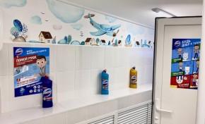 Domestos расширяет очередной этап программы за чистоту школьных туалетов