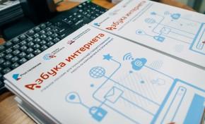 Пенсионеры Республики Алтай скажут «спасибо» интернету