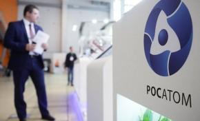 Росатом передает цифровой программный комплекс «Умный город» 10 атомградам