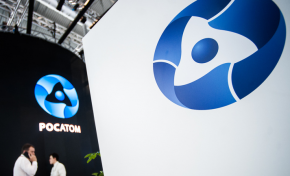 Более 200 руководителей Росатома приняли решение перечислить деньги на борьбу с пандемией