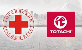Компания TOTACHI INDUSTRIAL объединяет усилия с Российским Красным Крестом в борьбе с COVID-19