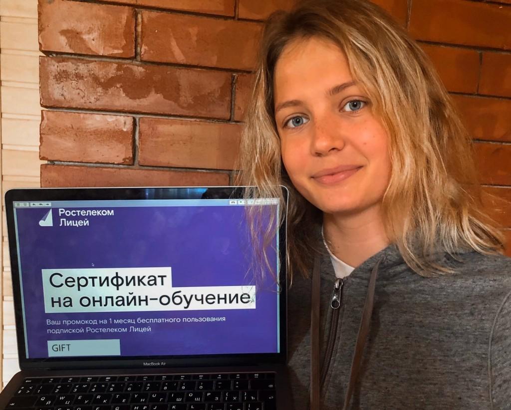 Нижний Новгород: лучшие юные исследователи будут бесплатно учиться в «Ростелеком. Лицее»