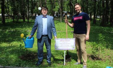 «Ростелеком» высадил аллею сирени во Владимире