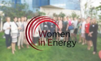Роль женщин в энергетике